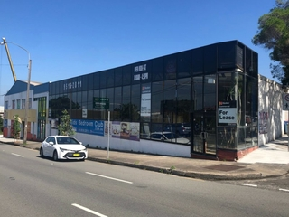 233 - 239 Princes Highway St Peters , NSW, 2044