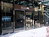 GF Shop 1A/211 Pacific Highway North Sydney, NSW 2060