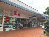 Shop 19/23-29 Harbour Drive Coffs Harbour, NSW 2450