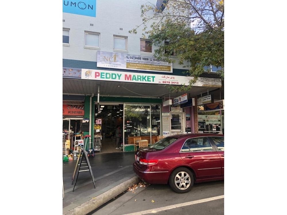111 Main Street Blacktown, NSW 2148
