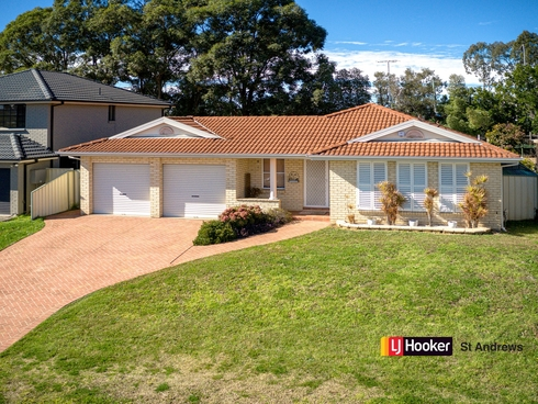 30 Galloway Crescent St Andrews, NSW 2566
