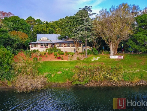 Netherby House/5 Little Rudder Street East Kempsey, NSW 2440