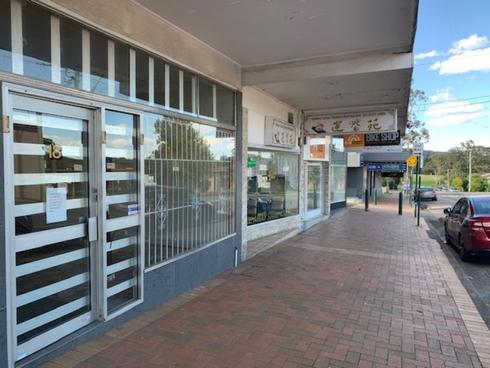 18 Adelaide Street East Gosford, NSW 2250