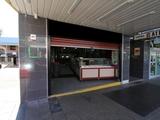Shop 3/251 Queen Street Campbelltown, NSW 2560