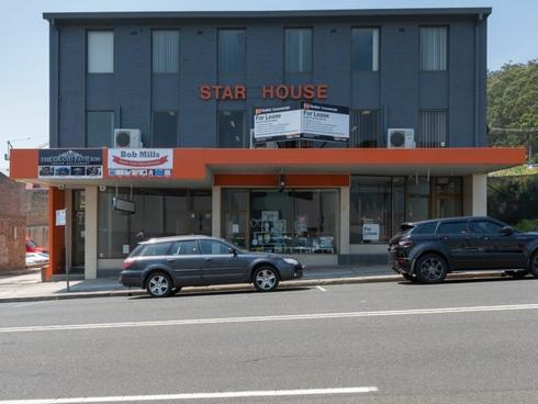 Suite 6/120 Erina Street Gosford, NSW 2250