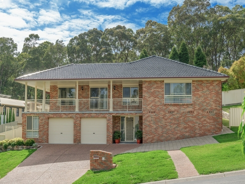 27 Minimbah Close Wallsend, NSW 2287