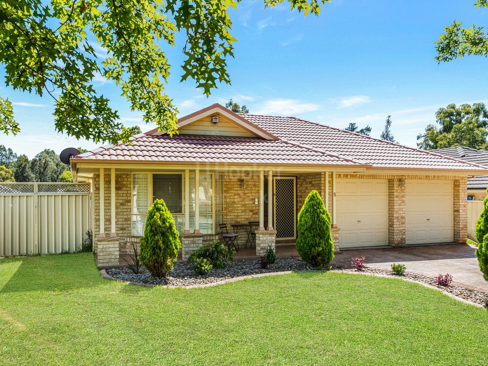 9 Vannon Circuit Currans Hill, NSW 2567