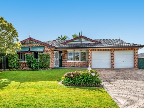9 Correa Close Aberglasslyn, NSW 2320
