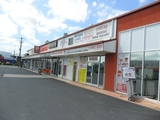 Office 1 122-128 George Street Rockhampton City, QLD 4700